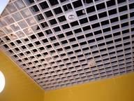 Plafonds suspendus for Faux plafond resille